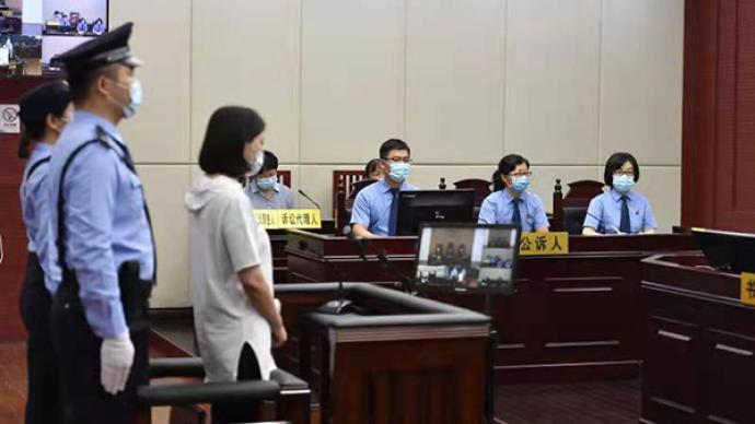 勞榮枝一審被判死刑,辦案檢察官披露案件關鍵證據細節