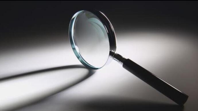 河南省歸國華僑聯合會原副主席王鵬杰接受監察調查