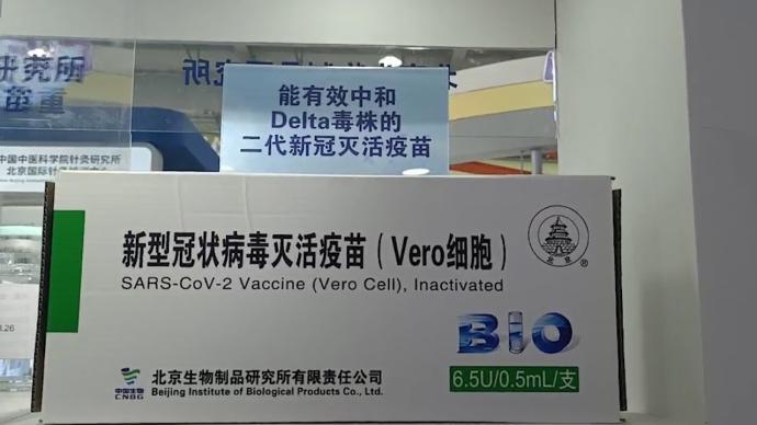 變異株也有效,中國生物四款新疫苗亮相服貿會