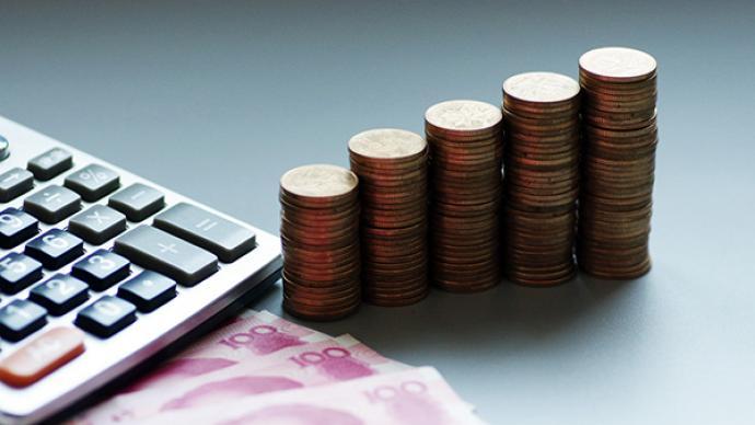 央行副行長:上半年境外投資者增持境內人民幣資產1.27萬億元