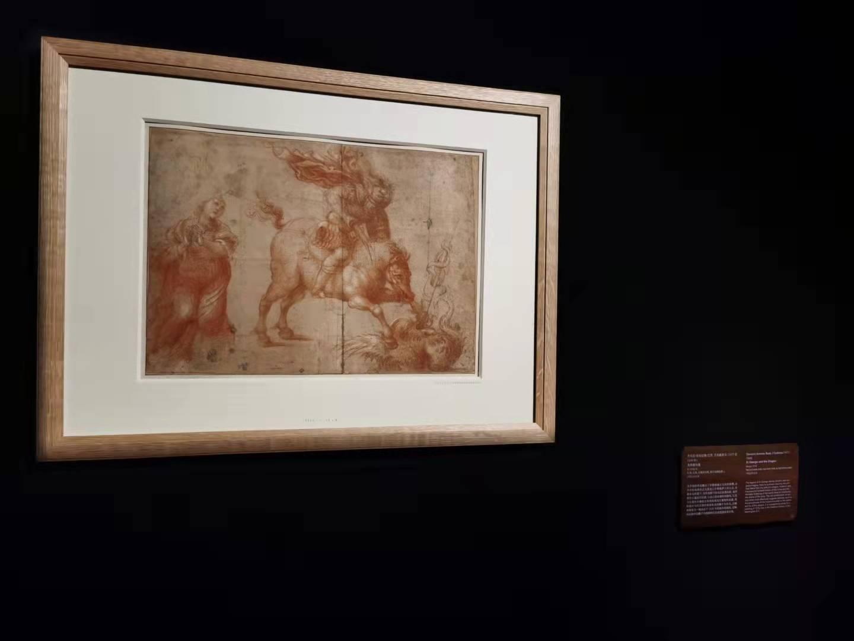 喬凡尼·安東尼奧·巴齊(又名索多馬)的畫作《圣喬治與龍》(1518年)