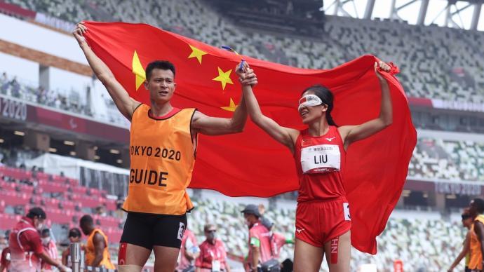中華全國總工會決定授予殘奧會優秀運動隊運動員五一勞動獎