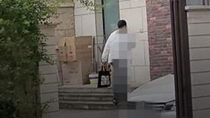 最新通報:安徽黃山在豪華別墅有償補課的老師降級處分