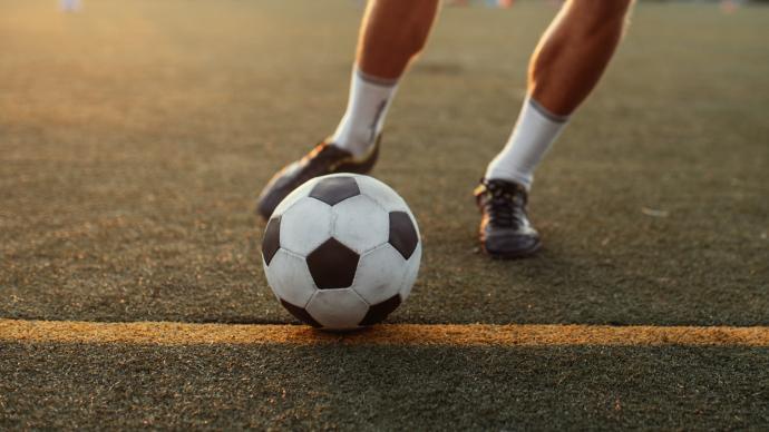 新一期FIFA排名國足下降4位,位列亞洲第9世界第75