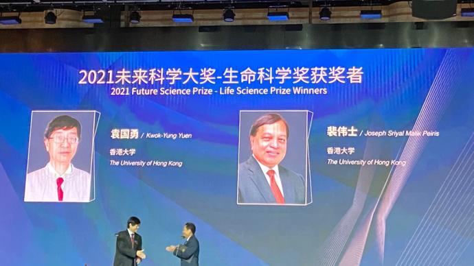 百萬美元未來科學大獎揭曉:SARS病原及傳播鏈發現者獲獎