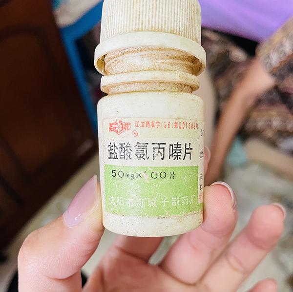 高凤艳至今保留着儿子当年服用的药物