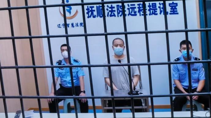 遼寧撫順殘疾按摩師反殺案二審維持原判,被告獲刑四年