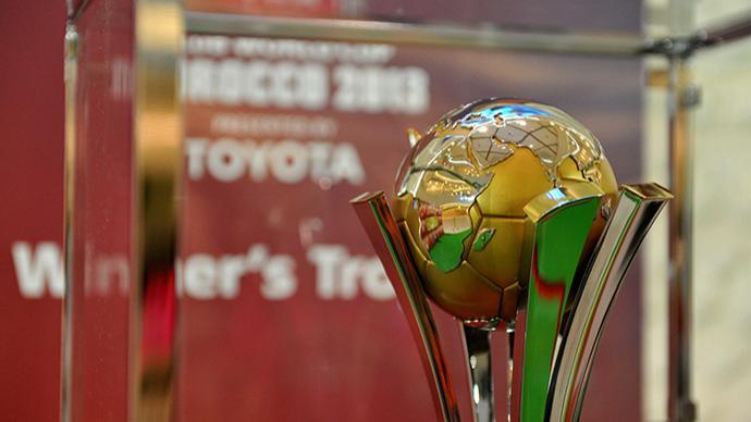 受新冠疫情影響,日本足協放棄2021屆世俱杯舉辦權