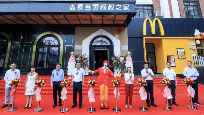 首都首家麥當勞叔叔之家正式啟用