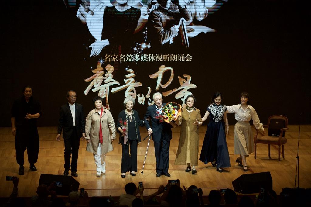 9月11日晚,一场《声音的力量——名家名篇多媒体视听朗诵会》在上海东方艺术中心举行。