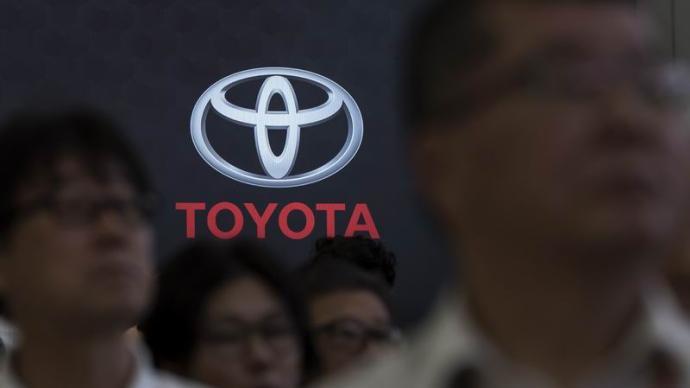 豐田9月追加減產7萬輛,10月繼續減產33萬輛