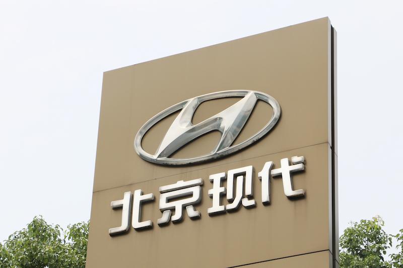 星辉平台资讯:小米收购北京现代第二工厂?北京现代内部人士回应称报道不实