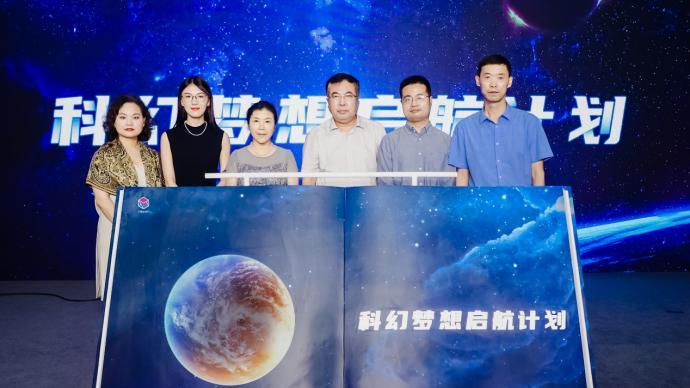 """越来越多年轻人欣赏科幻作品,""""科幻梦想""""已经启航"""