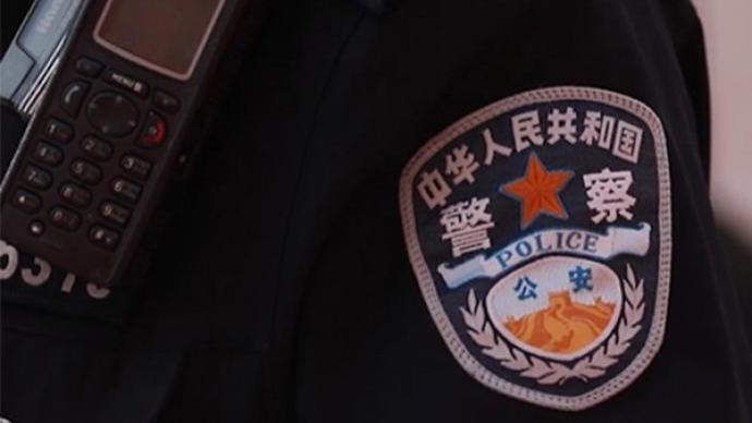 """央媒�u""""民□ 警�`法��尽保�谭ㄕ哌`法』不能止於道歉"""