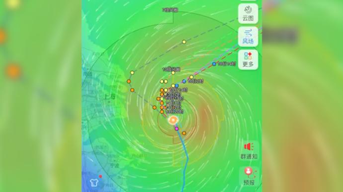 灿都   台风路径又双叒变了,登陆上海的可能性大大降低