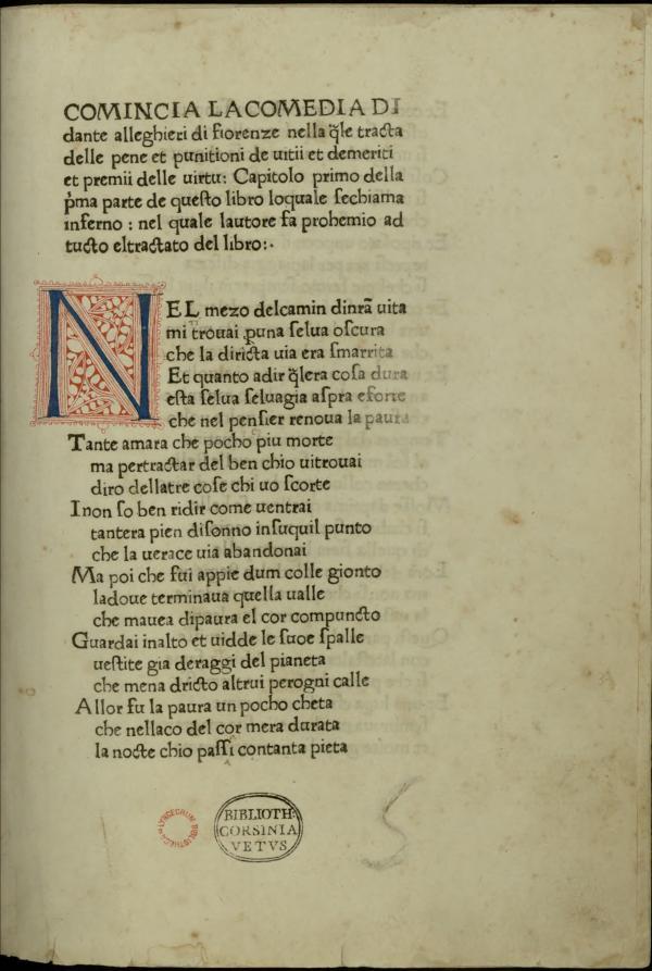 《神曲》初版本扉页(1472)