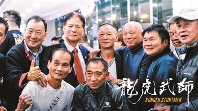 致敬搏命奉獻的武行,《龍虎武師》:香港動作片最后的武林