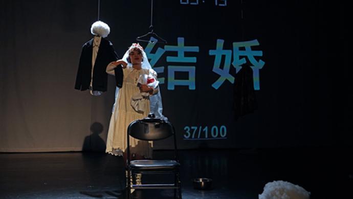 """北京青戏节开幕,4位年轻艺术家展示48小时""""极限创作""""?"""