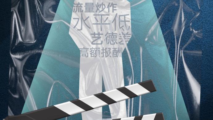"""人民�J�u:甘��""""塑料演�T""""�t早���鍪盗�觥啤�"""
