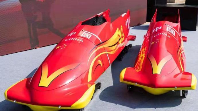 國產雪車打破國外品牌壟斷歷史:將成中國隊北京冬奧出征座駕