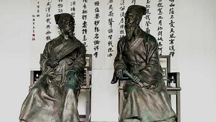 朱張會講——八百多年前,兩個青年學者的高峰論壇