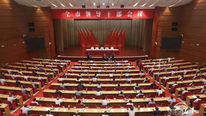 韩卫任张家港市委书记,蔡剑峰提名为市长候选人
