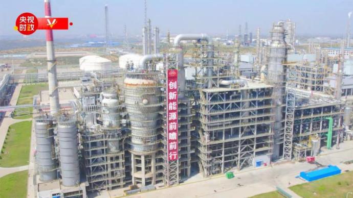 习近平陕西行丨走进国家能源集团榆林化工有限公司
