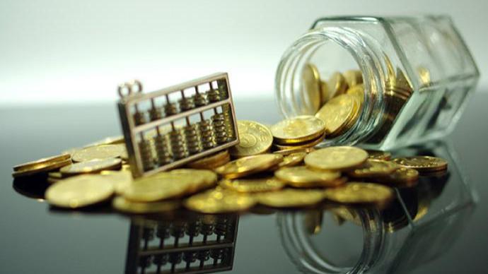 金融月評|后期貨幣政策的施力點還將側重區域協調發展