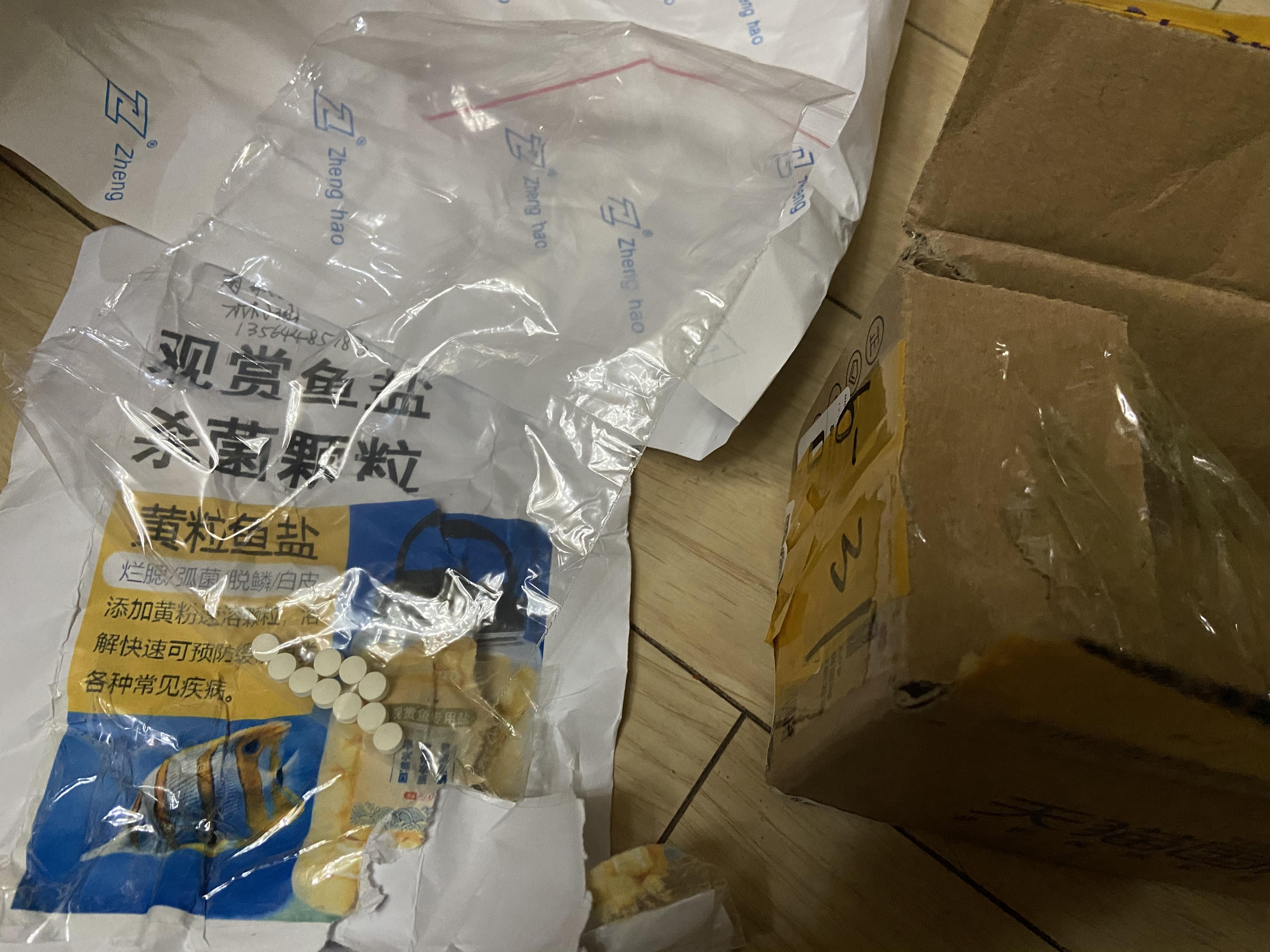 记者支付后,另一名药品贩卖者寄给记者10粒用鱼饲料袋包裹的淡黄色药片,称为医院弄出的三唑仑。