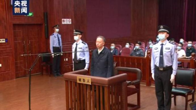 受賄7179萬余元,安徽高院原院長張堅一審獲刑15年
