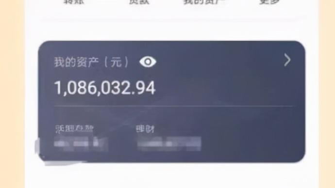 """長沙芙蓉區紀委回應""""工作人員疑網絡炫富"""":確有此人,正自查"""