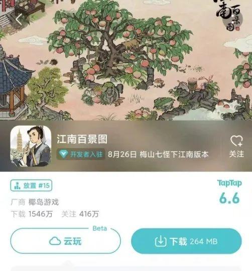 """本文图片均来自微信公号""""上海市消保委"""""""