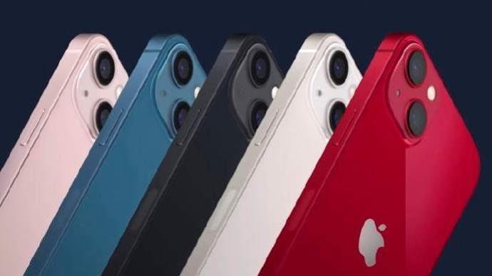 蘋果iPhone 13香不香?劉海變小,最高降價800元