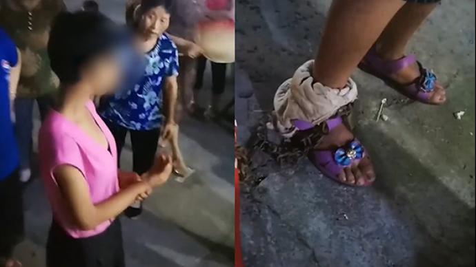 重慶一女孩腳戴鐵鏈,官方:因偷竊被父親鎖住,將協調返校