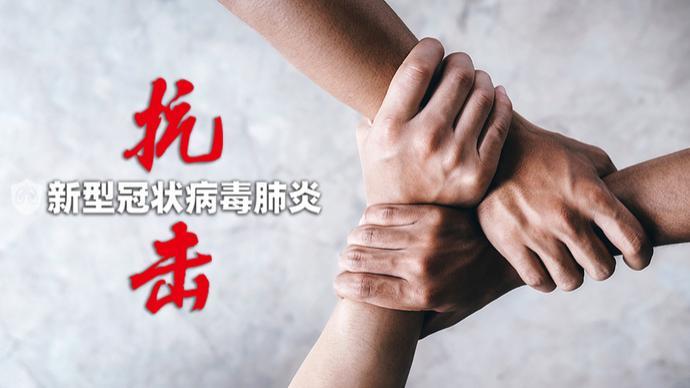 莆田向社會各界發出捐贈倡議,已有本地企業董事長捐贈五百萬