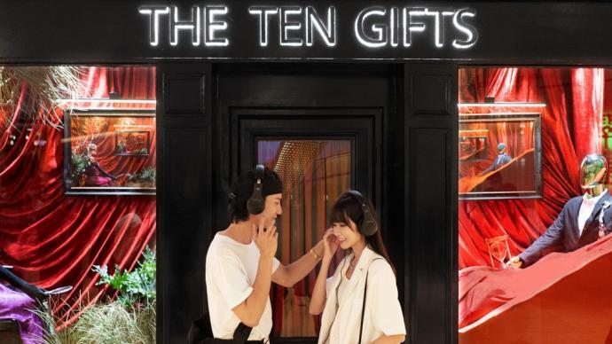 沉浸式戏剧走进商业空间,《不眠之夜》主创做了一次新尝试