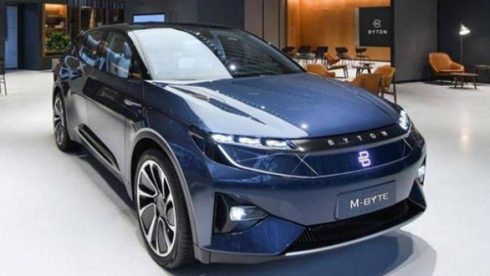 日媒:因拜騰財務狀況惡化,富士康擱置與其合作電動汽車項目
