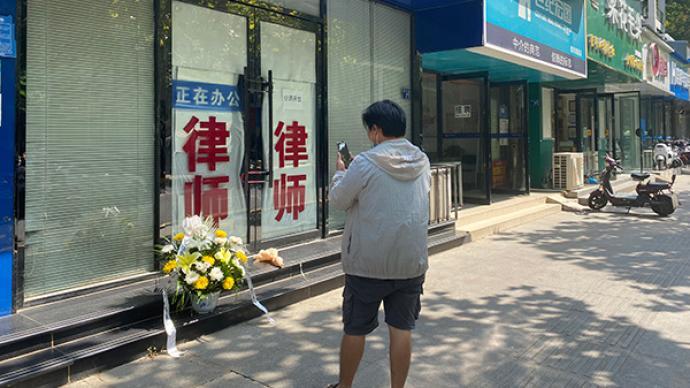 武漢30歲律師遭槍殺案背后:嫌犯有吸毒史,創辦過多家企業