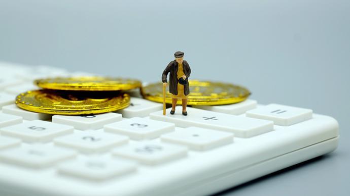 中保協報告:可考慮對個人養老金投資管理人準入設置一定門檻