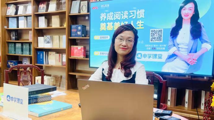 """新華傳媒打造""""申學課堂"""",第一位金牌名師來了!"""