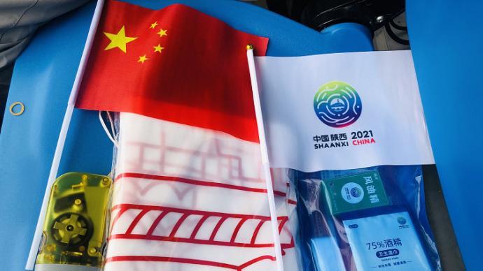 全運會開幕式倒計時,觀禮包里國旗、雨衣、食品等一應俱全