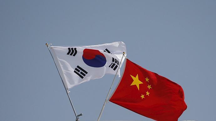 王毅談中韓關系30年發展:半島和平來之不易,值得倍加珍惜