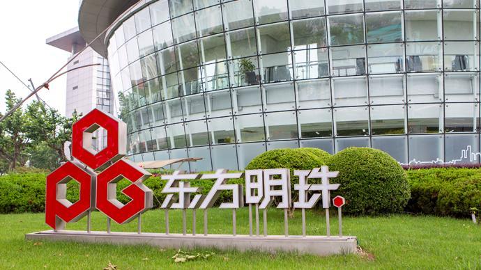 東方明珠:擬轉讓子公司上海東方龍新媒體有限公司50%股權