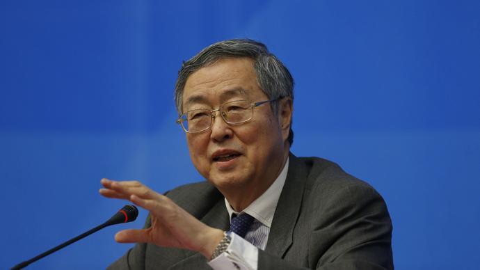 周小川:密切關注通脹、資產泡沫的走勢和QE的影響