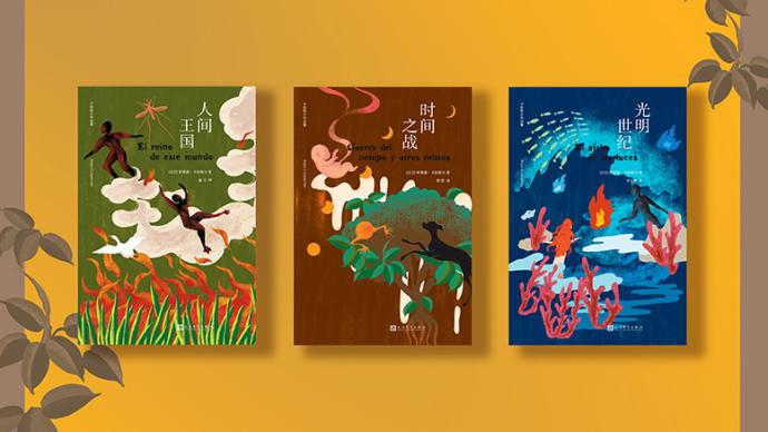 古巴作家卡彭鐵爾作品集重現中文世界,《人間王國》首次出版