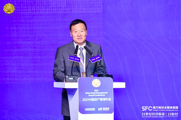中国证监会原主席肖钢在2021年中国资产管理年会上演讲。