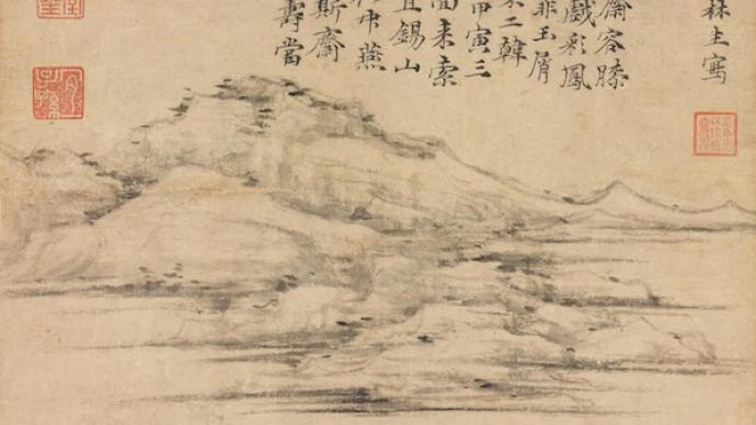 """孤寂的美感——文人山水画之中""""孤隐""""的深层意识"""