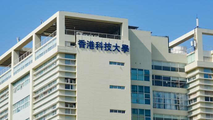 計算機專家鄭光廷獲委任香港科技大學副校長