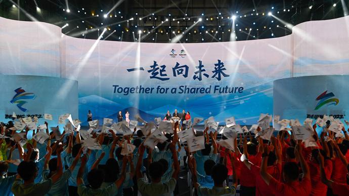 一起向未來,這句話點亮北京冬奧會