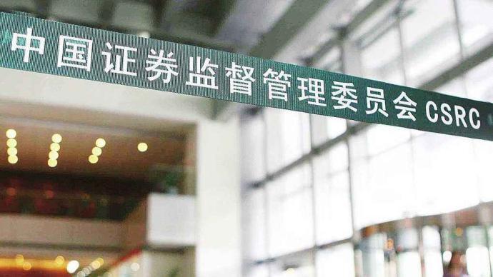 �C�O→��核�l2家公司IPO批文,本周8家公�钏精@批文